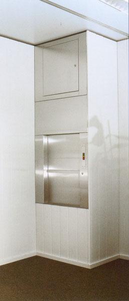 Лифт сервисный,малый грузовой лифт.