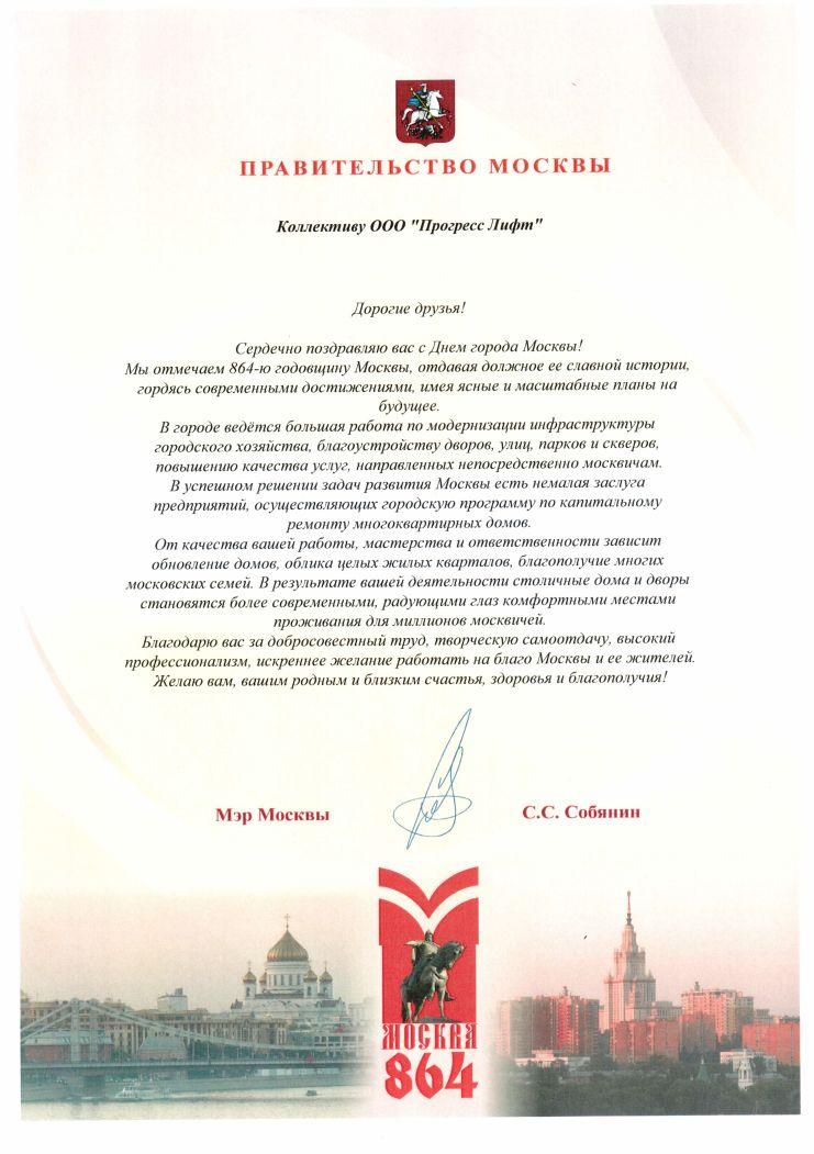 купить сертификат ИСО 9001 2017 в Ноябрьске