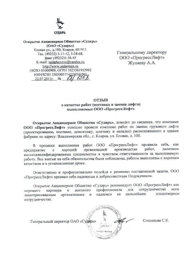 Калининский район детская поликлиника карта